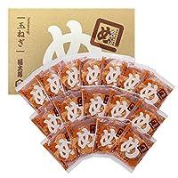 【 福太郎 】 めんべい 玉ねぎ入(2枚×16袋)×3 福岡 土産 辛子めんたい 風味 せんべい