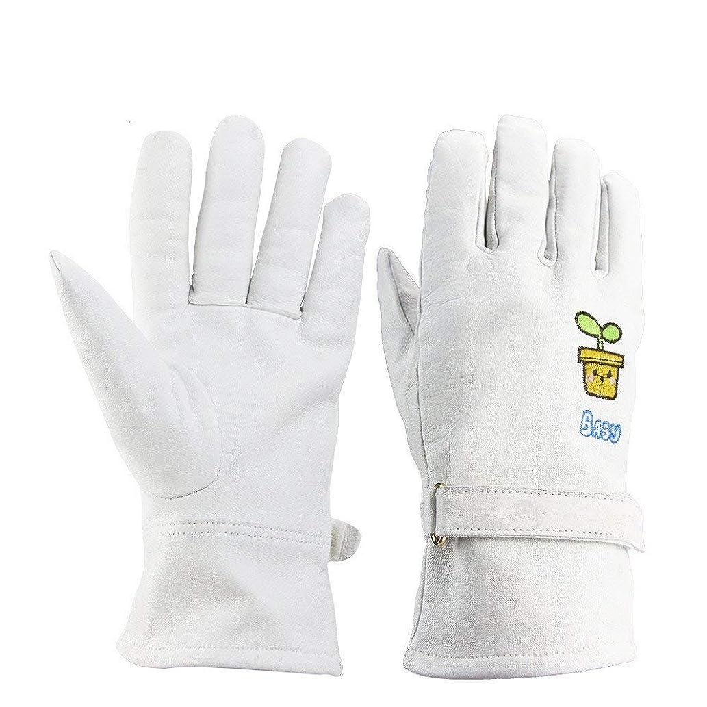 Working Gloves Garden Gloves Garden Home Gloves Wear Gardening Gloves Farm Gloves (Pattern : Grass)