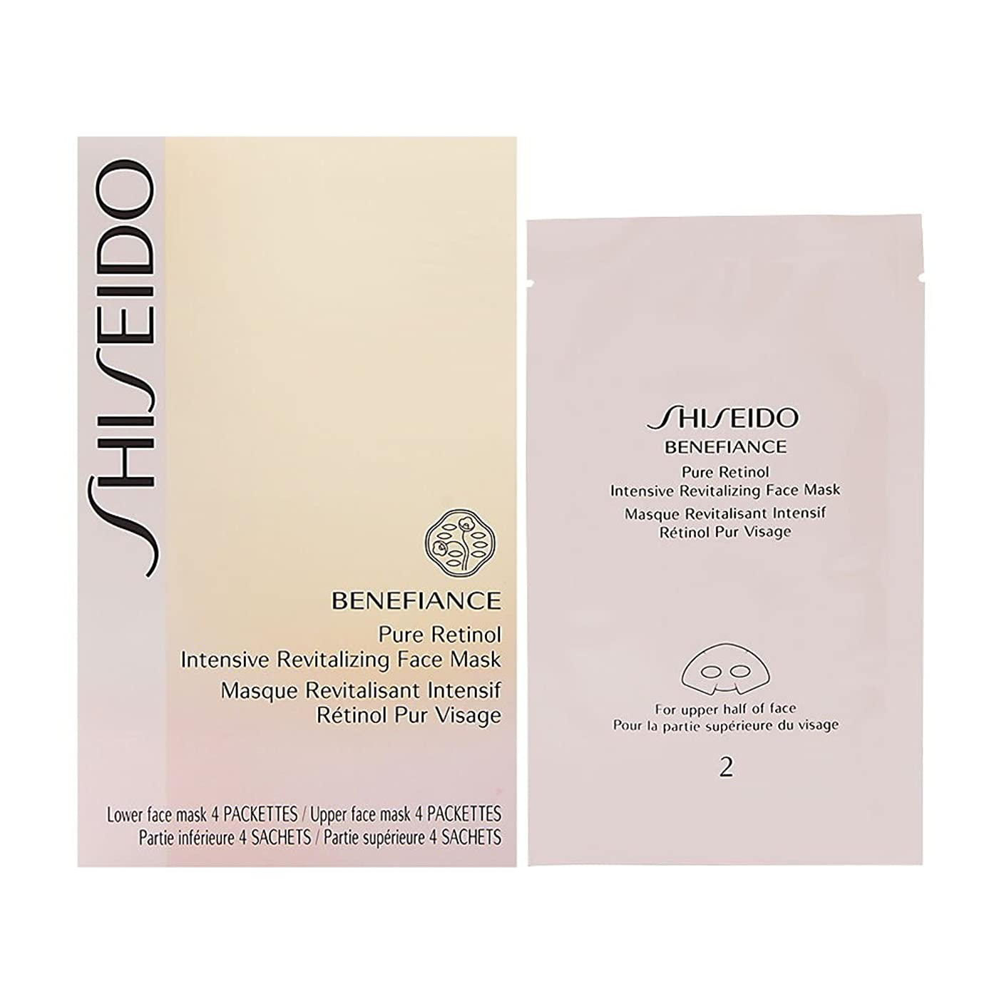 裸蛇行ダーベビルのテスBenefiance Pure Retinol Intensive Revitalizing Face Mask