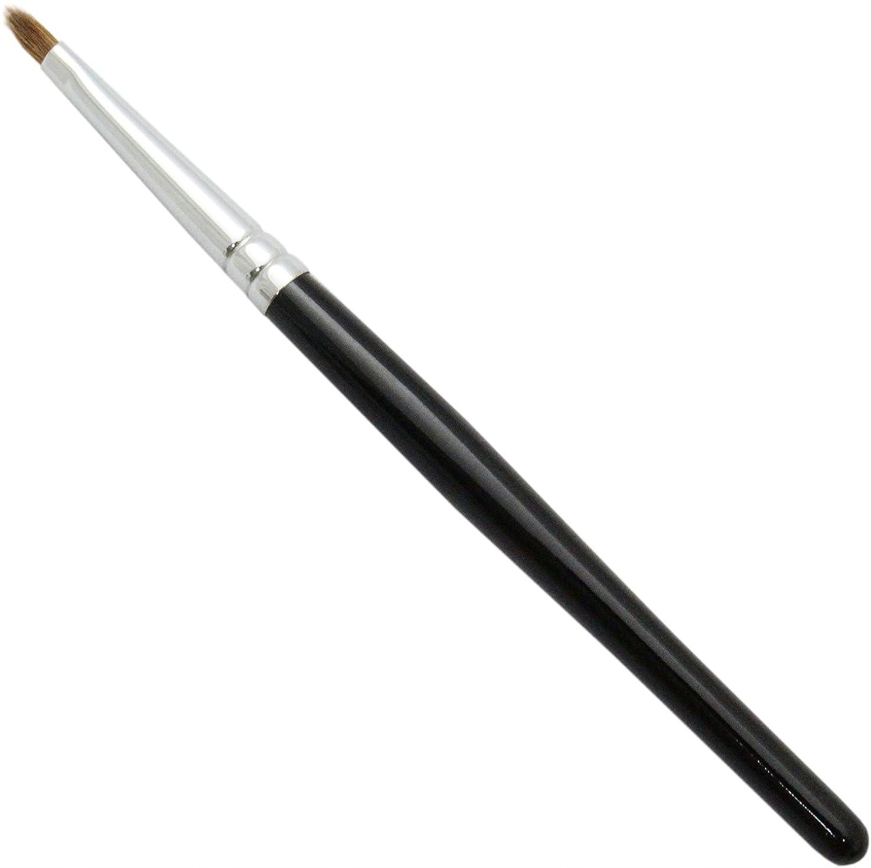 習慣電話をかける教室熊野筆 メイクブラシ SRシリーズ シャドウライナーブラシ イタチ毛