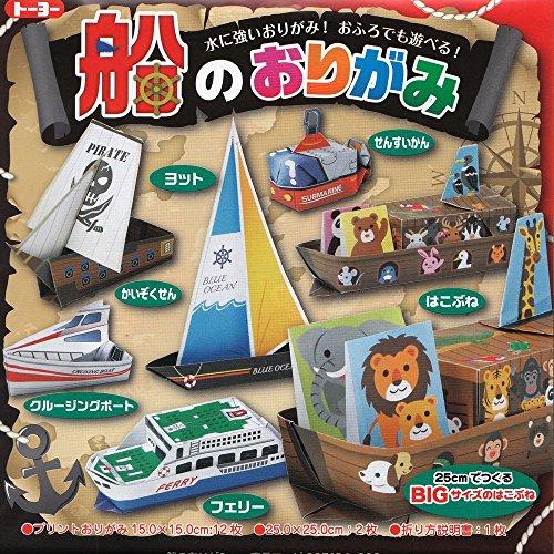 Origami-papier, schip & boot 5104
