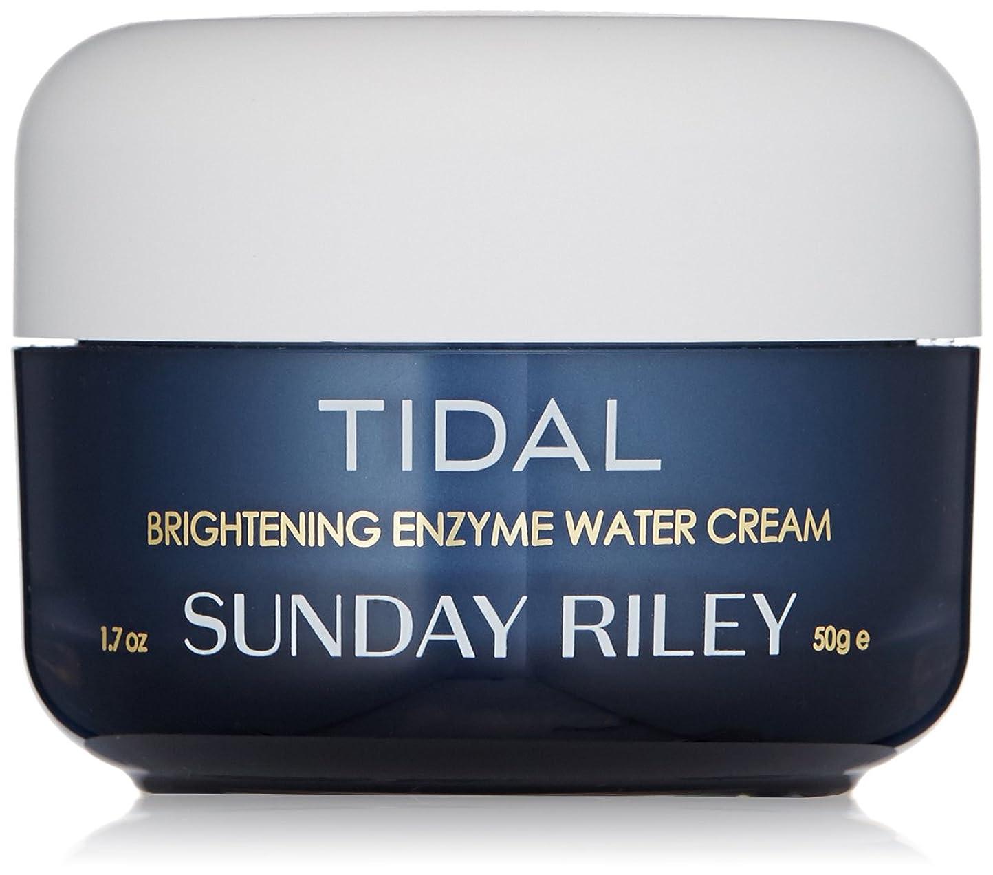膨張する宿命突然のSUNDAY RILEY Tidal Brightening Enzyme Water Cream 50g サンデーライリー タイダルブライトニング酵素クリーム