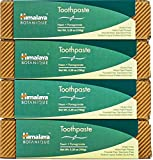 FINALLY. A CLEAN TOOTHPASTE WITH NO COMPROMISE ON FOAM & FLAVOR: Himalaya Neem & Pomegranate Toothpaste contains no Sodium Lauryl Sulfate (SLS) or harsh abrasives, yet it still tastes and foams wonderfully. FREE-FROM THE STUFF YOU DON'T WANT: Himalay...