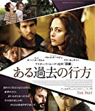 ある過去の行方 [Blu-ray] image