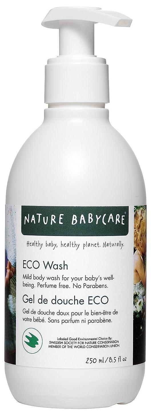 困惑顎困惑したNature Babycare ECO Body Wash