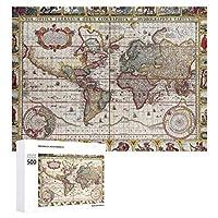 INOV ヴィンテージマップ&キャラクターズクレスジャンズーオンヴィッシャー ジグソーパズル 木製パズル 500ピース キッズ 学習 認知 玩具 大人 ブレインティー 知育 puzzle (38 x 52 cm)