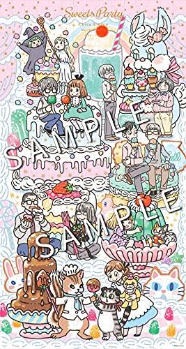 3月のライオン 16巻 羽海野チカ描き下ろし「お菓子の国のジグソーパズル」付き特装版 (ヤングアニマルコミックス)