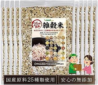 シードコムス 25穀 国産 雑穀米 完全無添加 国産品使用 5kg