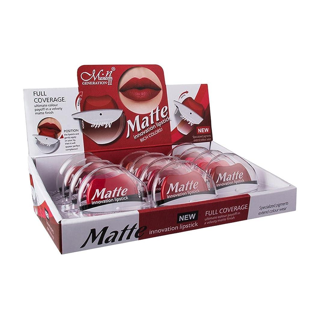 ステレオ意味寛容Homyl 約12個 口紅 リップクリーム 防水 便利 メイクアップ レディース プレゼント
