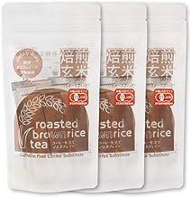 玄米珈琲(玄米コーヒー) プレミアムスティックタイプ 3袋セット(2g×13本×3袋) (鹿児島県産 無農薬・有機JAS オーガニック玄米100%使用)