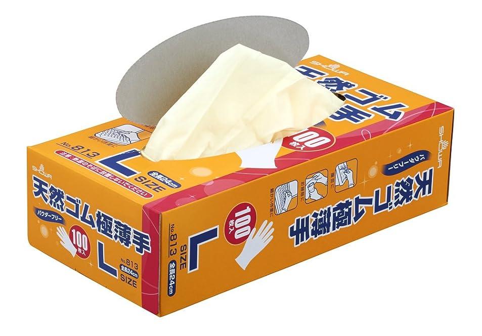 調和のとれた石鹸投げるショーワグローブ【パウダーフリー】No.813天然ゴム極薄手 100枚入 Lサイズ 1函