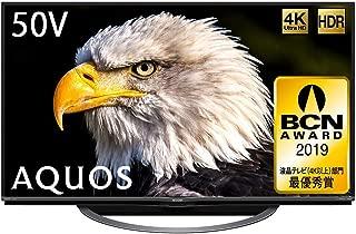 シャープ N-Blackパネル搭載 50V型 液晶 テレビ AQUOS 4T-C50AM1 4K HDR対応 2018年モデル