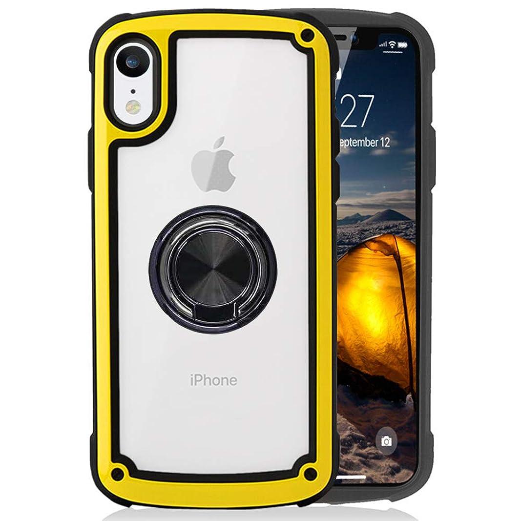 iPhone xr ケース カバー クリア 透明 リングカバー リング付き TPU 耐衝撃 軍用 耐久 アイフォンxr ケース 磁気カーマウントホルダー 車載ホルダー 黄変防止 レンズ保護 滑り止め おしゃれ 人気 イエロー
