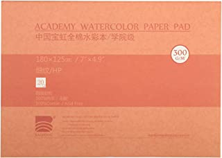 "MEEDEN 5X7"" Cotton Watercolor Paper Smooth Surface Watercolor Pad, Hot Press, 140lb/300gsm, 20 Sheets"