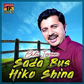 Sada Bus Hiko Shina - Single