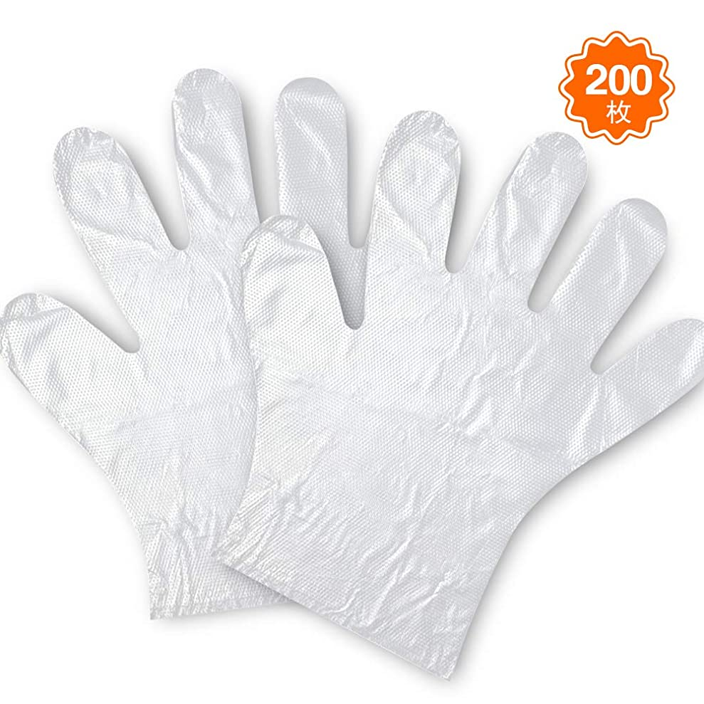 リアル基本的な不承認FanDaMei 使い捨てポリ手袋 200枚 使いきり手袋 ポリエチレン 使い捨て手袋 極薄手袋 調理に?お掃除に?毛染めに 食品衛生法適合