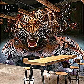 UGP (Remastered)
