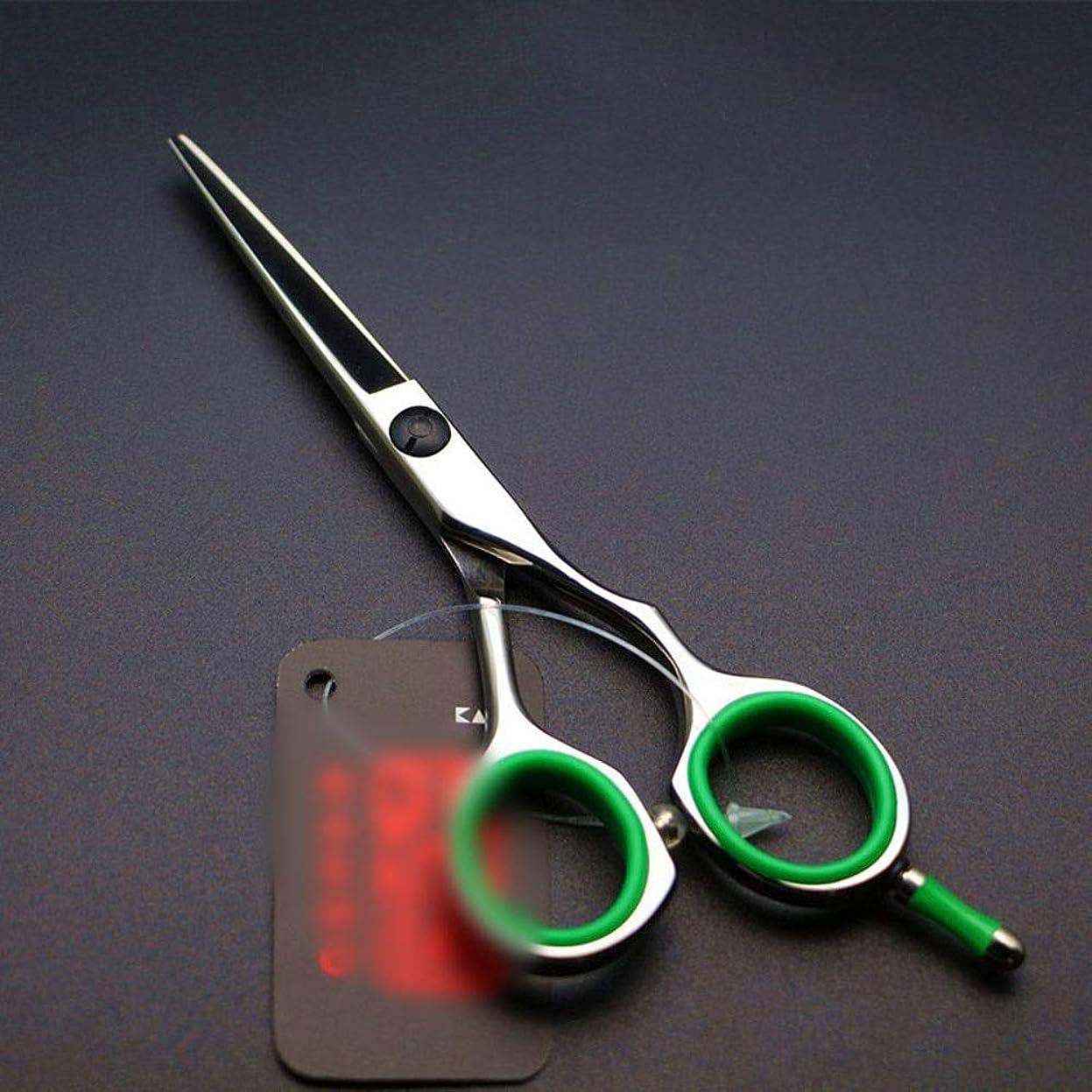 そのようなペースト子音5インチのはさみ理髪はさみ、まっすぐな緑の手は理髪はさみを塗ります モデリングツール (色 : オレンジ)