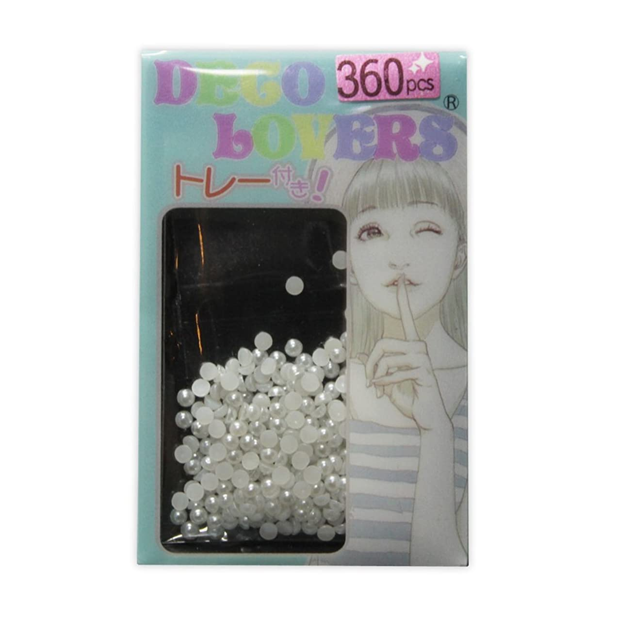 予測第四挑発するラインストーン DL001/pearl 2mm white