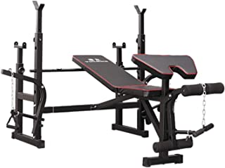 Commercial Bench Press with Squat Rack Tower Set - Weight Bench Press - Multi Function - Home Gym Equipment Fitness Exerci...