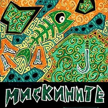 Мискините (Deluxe Version)
