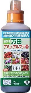 万田アミノアルファ プラス 1L 植物用万田酵素 配合