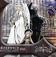 ボイスドラマCD Death&Angel Miduki's Last Judgment ステージ1