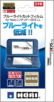 【New 3DS LL对应】蓝光切割薄膜 for NEW 任天堂3DS LL