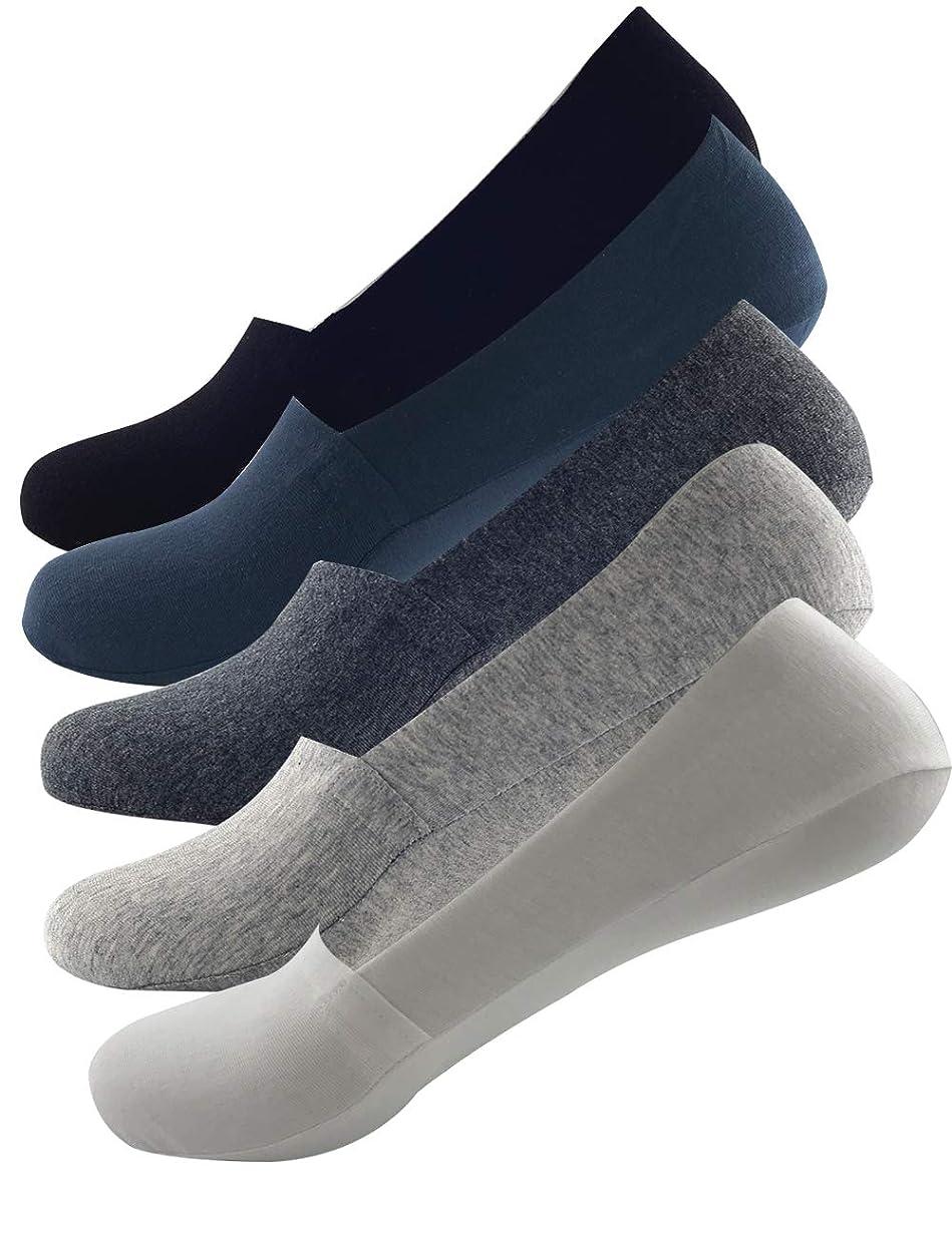 マーティフィールディング工業化するフェードK MASANIJI メンズ ソックス 【インビジブル 靴下】 【フットカバーソックス】 【スニーカー靴下】綿混 無地 浅履き 滑り止め付き 通気防臭 速乾抗菌 5足セット24-27cm