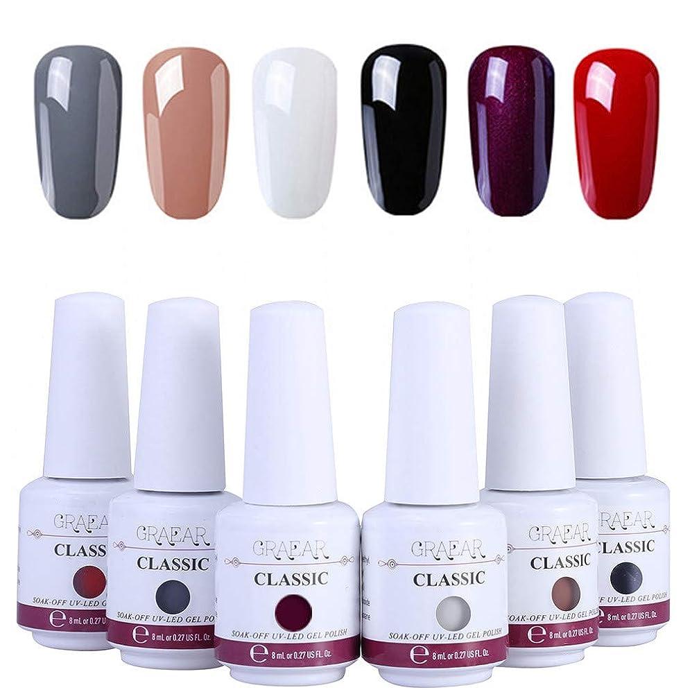 6 Pcs Gel Nail Polish Set - Classic Colors Home Nail Salon Kit, Gorgeous Colors Glitter Diamond Gel Polish Nail Art