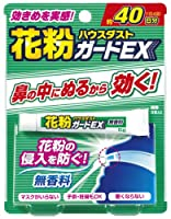 アース製薬 花粉ガードEX 無香料 6g