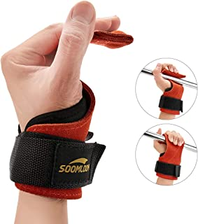Soomloom パワーグリップ トレーニング 握力をサポート滑り止め 握力補助 懸垂 男女兼用 左右セット 牛革製 …