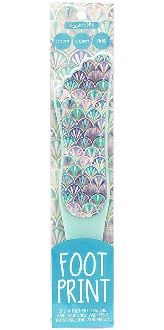 『FOOT PRINT/フットプリント』(PASTEL BLUE/パステルブルー)カカトケア 足型かかとヤスリ 角質ケア つるつる