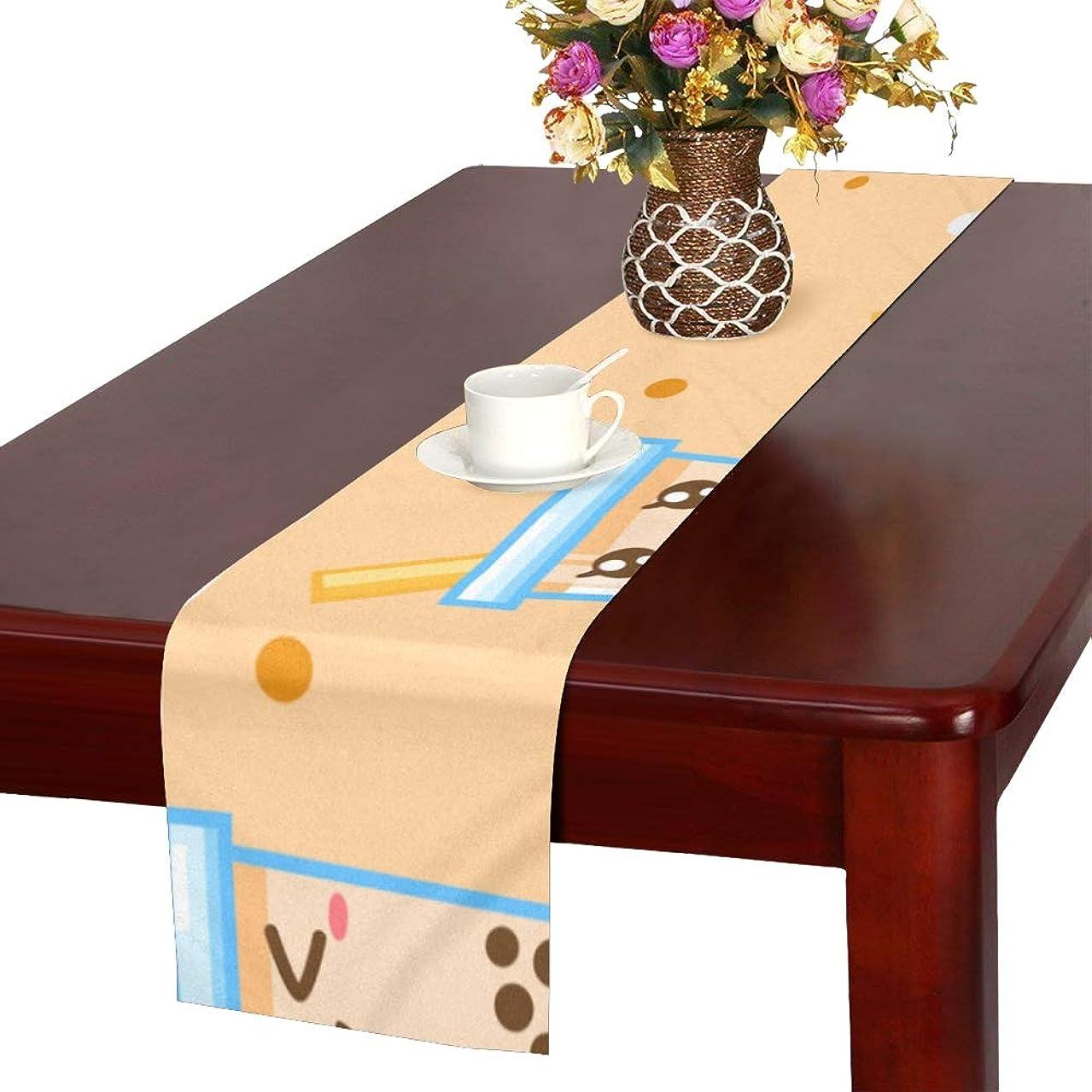 依存する平らにするリズムLKCDNG テーブルランナー 爽やかなお茶 クロス 食卓カバー 麻綿製 欧米 おしゃれ 16 Inch X 72 Inch (40cm X 182cm) キッチン ダイニング ホーム デコレーション モダン リビング 洗える
