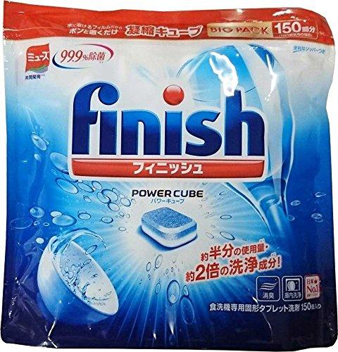 フィニッシュ食洗機用洗剤タブレットパワーキューブビッグパック(150回分)