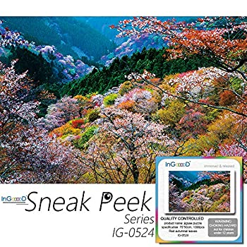 Ingooood- Jigsaw Puzzle 1000 Pieces- Sneak Peek Series- Red Autumnal Leaves_IG-0524 Entertainment Toys for Adult Special Graduation or Birthday Gift Home Decor