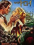 ヘレン・オブ・トロイ(1956) (字幕版)