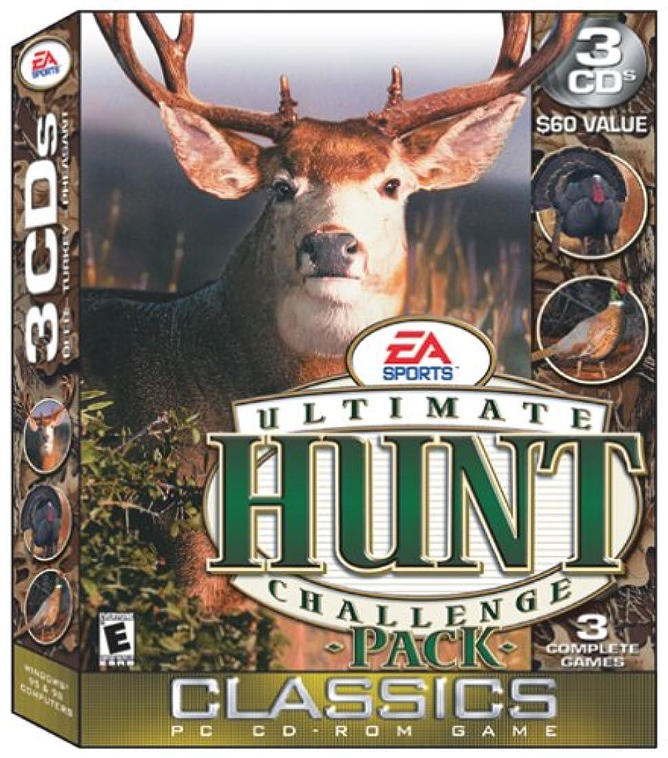 動詞不和無効Ultimate Hunt Challenge (Jewel Case) (輸入版)