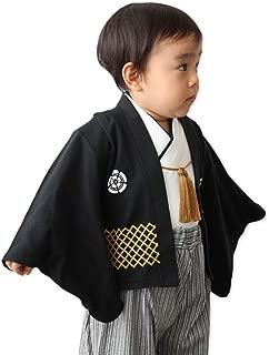 ベビー キッズ 袴風 カバーオール ロンパース 男の子 黒 70cm 10640906BK70