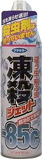 【フマキラー】凍殺ジェット 300ml ×5個セット