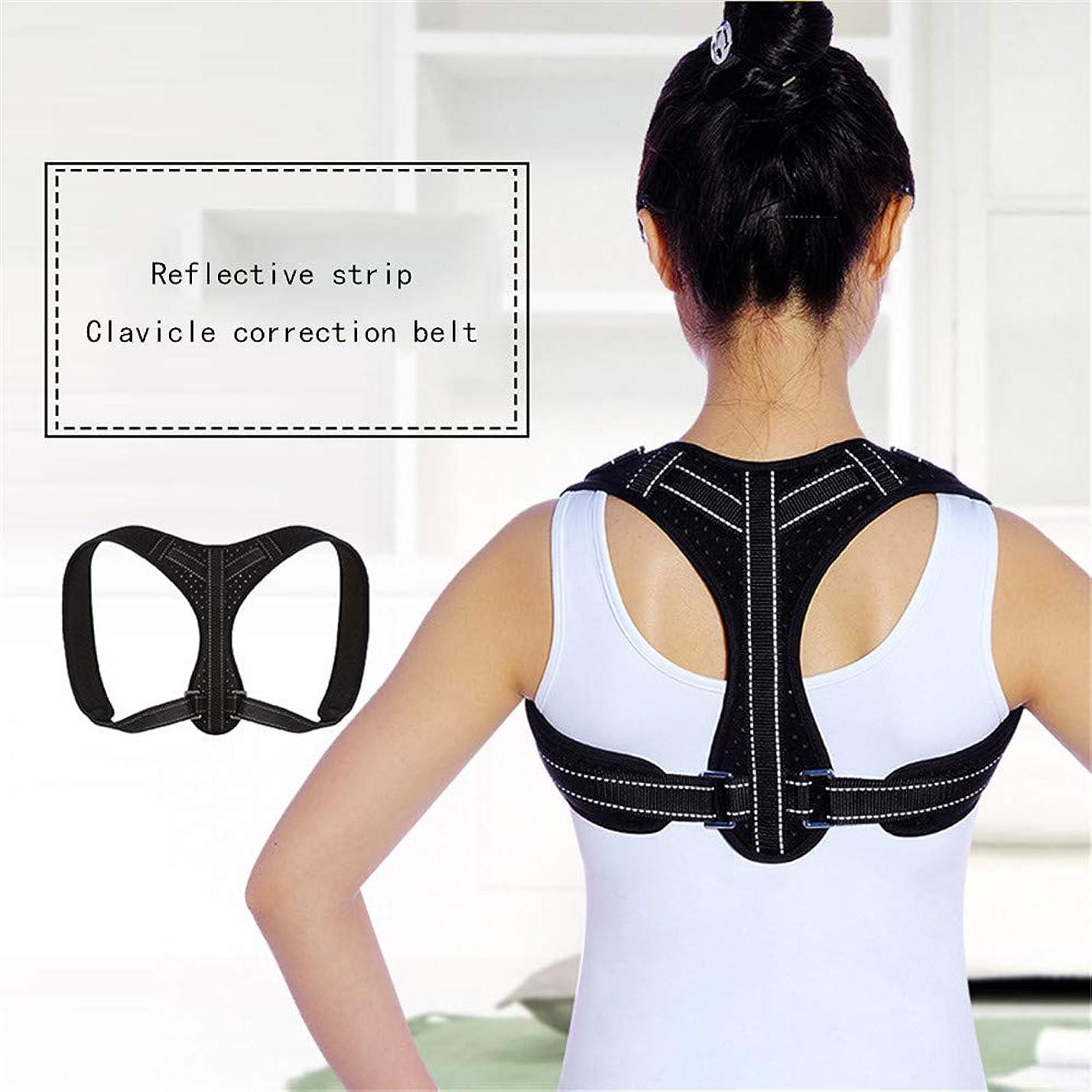 ダイジェスト給料曲げる男性と女性の姿勢ブレース、背中と首の姿勢サポート、肩の痛みを軽減する調節可能な背中の鎖骨のサポート