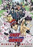 SKET DANCE Memorial Complete Blu...[Blu-ray/ブルーレイ]