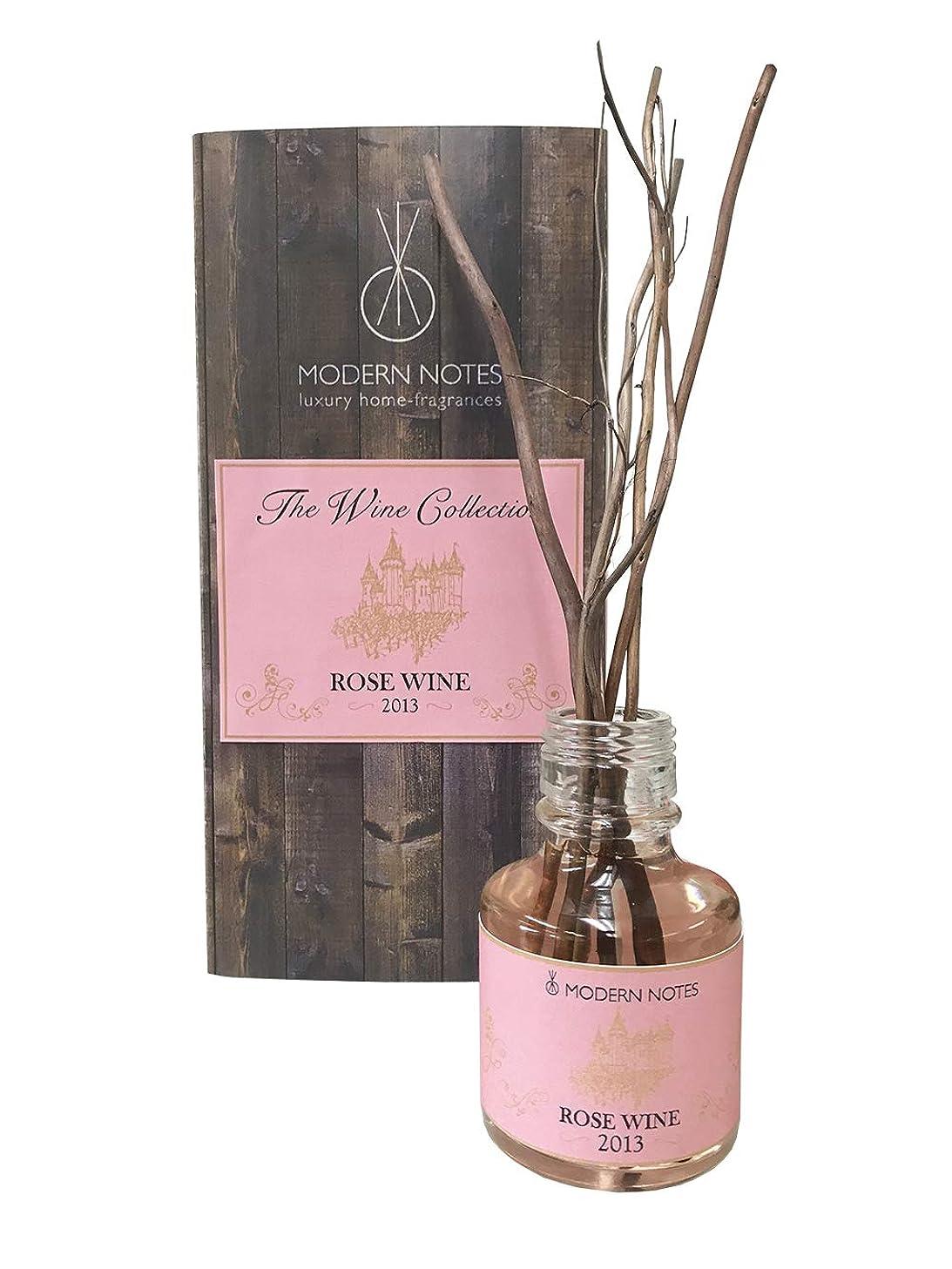 八百屋画像引退するMODERN NOTES ワインコレクション リードディフューザーミニ 2013 ROSE WINE 90mL