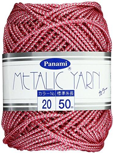 メタリックヤーン カラー 20番色 Panami パナミ