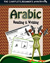 The Complete Beginner's Workbook