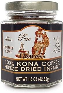 Mulvadi 100% Kona Coffee Freeze Dried Instant 42.52g 멀바디 스틱 커피