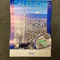 東武グループカレンダー2021
