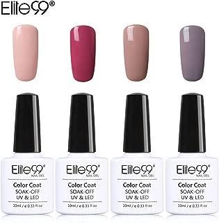Gel Polish, Elite99 Nude Series Gel Nail Polish Kit Soak off UV LED Nail Lacquer Manicure Nail Art Decoration
