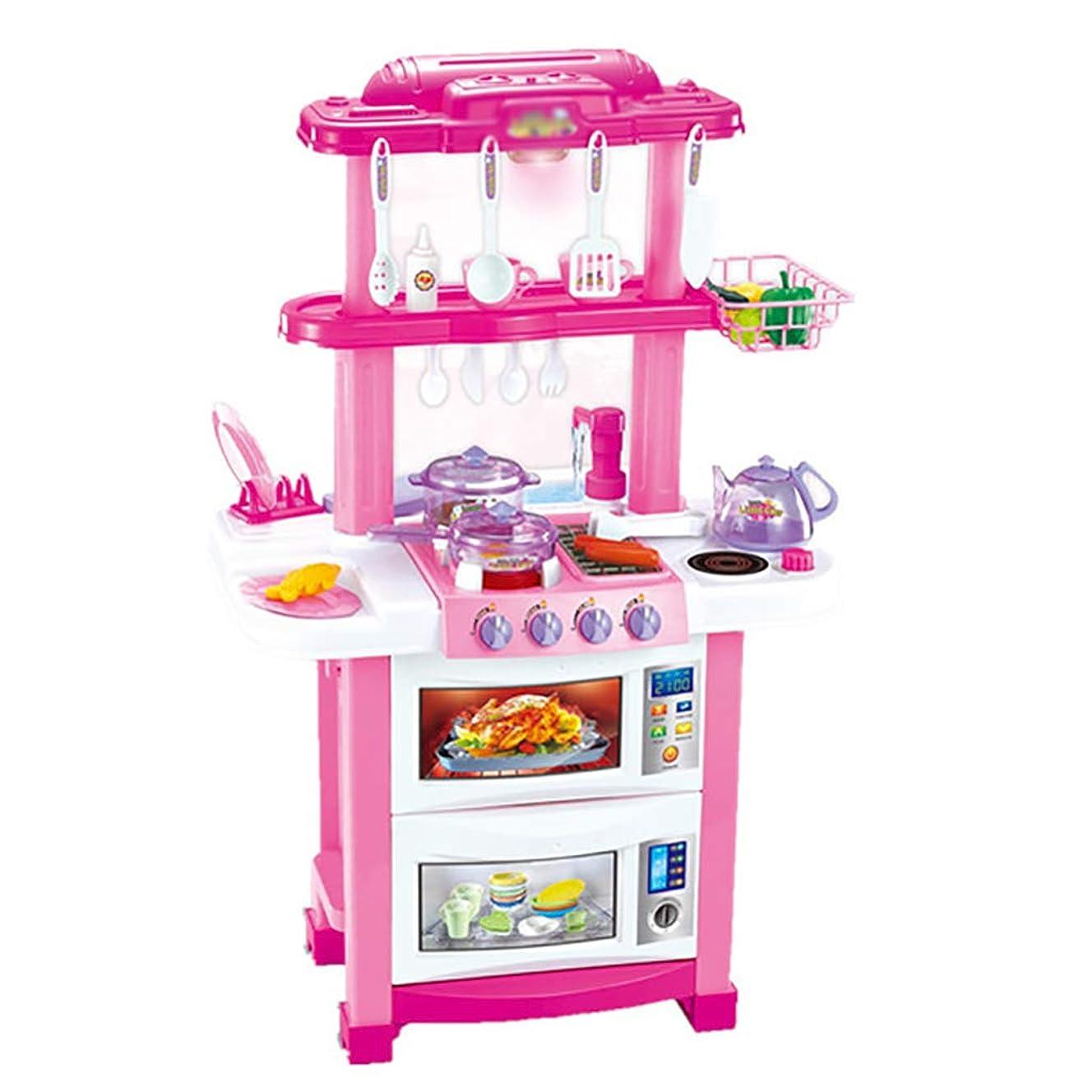 超音速注意決めますキッチンのプレイセットは食品の子供のおもちゃのふりをして、現実的なライトとサウンドを備えた大きなプレイキッチン、流水でシンクを再生します適切な高さ(ピンク)