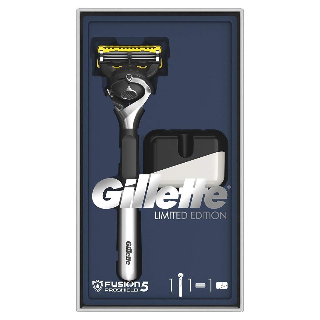 中央大量取り扱いジレット プロシールド 髭剃り本体+替刃1個 オリジナルスタンド付 スペシャルパッケージ